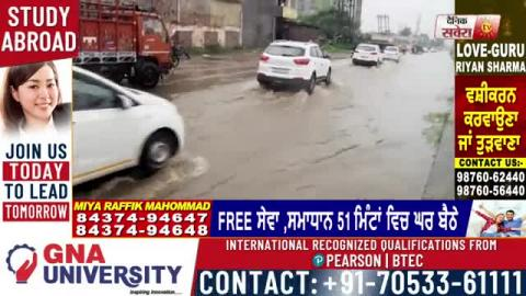 Exclusive: 1 घंटे की बारिश के बाद समंदर बने Jalandhar की Water Report