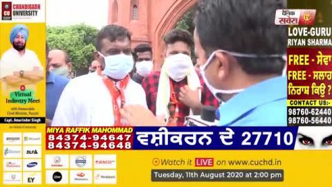 जहरीली शराब मामला :Amritsar में प्रदर्शन कर रहे BJP की मांग पीड़ित परिवारों को 50 लाख दे सरकार