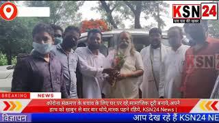 गौ सेवा आयोग अध्यक्ष कैबिनेट मंत्री माननीय रामसुंदर दास जी महाराज का घोघरी में स्वागत किया गया.....