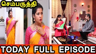 SEMBARUTHI SERIAL TODAY FULL EPISODE|SEMBARUTHI 10th August 2020|SEMBARUTHI 10/08/2020 EPISODE