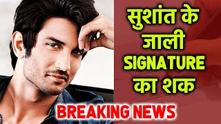 Breaking News: Sushant Ke Jali Signature Ka Aaya Investigation Team Ko Shak, Duplicate Signature