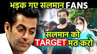 Breaking News: Salman Khan Fans Bhadak Gaye, Kaha Rhea Mamle Me Salman Ko Mat Lao