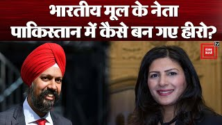 जानिए ब्रिटिश MP Preet Kaur Gill और Tanmanjit Singh Dhesi Pakistan में क्यों बन गए हीरो?