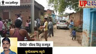 राठ के एक गांव में फैला वायरल बुखार,तीन की मौत, 100 से अधिक बीमार
