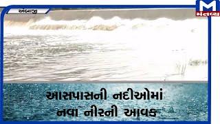 Ambaji : 2 દિવસમાં ધોધમાર  વરસાદ     Ambaji    Rain   Mantavyanews