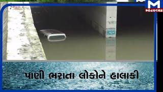 Mahesana : ઉંઝા શહેરમાં ભરાયા પાણી     | Mahesana | Rain