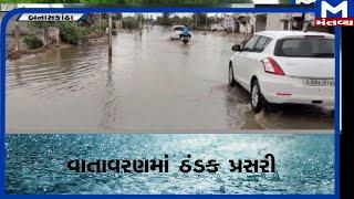 Banaskantha: ડીસામાં વરસાદી માહોલ   | Banaskantha  | Rain