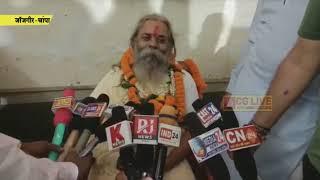 गौ सेवा आयोग का अध्यक्ष बने महंत रामसुंदर दास cglivenews