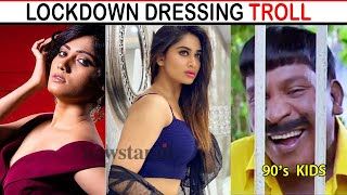 LOCKDOWN DRESSING TROLL | TRENDING VIDEO IN YOUTUBE