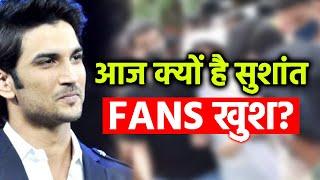 Breaking: Sushant Singh Rajput Ke Fans Aaj Hai Khush, Janiye Kya Baat Hai