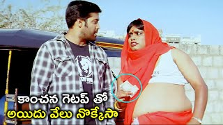 గెటప్ తో అయిదు వేలు | Raghu Karumanchi in Lady Getup Hilarious Comedy | Yuganiki Okka Premikudu