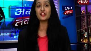 ABTAK NEWS 10-8-2020 | ABTAK MEDIA