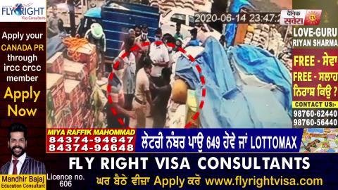 Chandigarh में Mask ना पहनने पर Lady Constable ने मजदूर से की मारपीट,CCTV आई सामने
