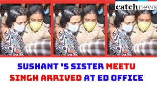 Sushant's Sister Meetu Singh Arrived At ED Office | Catch News