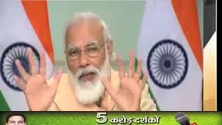मुख्यमंत्रियों के साथ बैठक में PM बोले- बिहार, गुजरात, यूपी और बंगाल में टेस्टिंग बढ़ाने की जरूरत