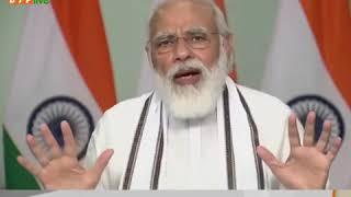 भारत का एजुकेशन सिस्टम खुद में बदलाव करे, ये किया जाना बहुत जरूरी था: पीएम मोदी, 07.08.2020