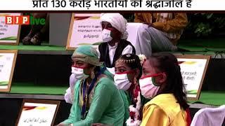 ऐतिहासिक दिवस पर राष्ट्रीय स्वच्छता केंद्र का लोकार्पण अपने आप में बहुत प्रासंगिक है: पीएम मोदी