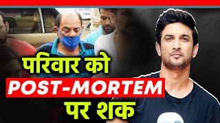 CBI Ke Puchtach Me Sushant Ke Pariwar Ne Jataya Post Mortem Report Par Shak