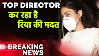 Breaking: Top Director Ke Touch Me Hai Rhea Chakraborty, Janiye Kaise Kar Raha Hai Madat