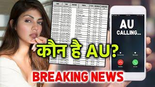 Breaking News: CBI Ke Hath Lagi Rhea Ki Call Details, AU Naam Se Kai Calls Aaye Hai, Kaun Ha AU?