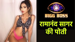 Bigg Boss 14 | Ramanand Sagar's Great-Grand Daughter Sakshi Chopra To Be On The Show?