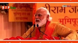 श्रीराम भारत की मर्यादा हैं, श्रीराम मर्यादा पुरुषोत्तम हैं: पीएम मोदी