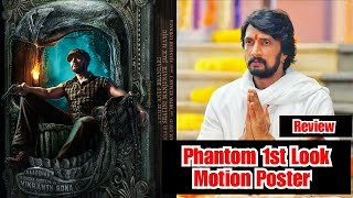Phantom Movie First Look Motion Poster Review Featuring Kichcha Sudeep