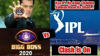 Bigg Boss 14 Vs IPL 2020 Clash, Kya Salman Khan Ka Show Dega IPL 2020 Ko Takkar