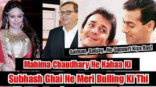 Mahima Chaudhary Ne Lagaye Subhash Ghai Par Ilzaam,Kahaa Salman Khan,Sanjay Dutt Ne Kiya Tha Support