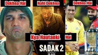 Dil Bechara Dekhna Hai, Sadak 2 Nahi Dekhna Aur Fir IPL Dekhna Hai, Kya Nautanki Chalu Hai Logo Ki?