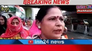 #बिहार #कैमूर #मोहनिया में कांग्रेस के बैनर तले दर्जनों महिलाओ ने कैंडल मार्च निकाला।
