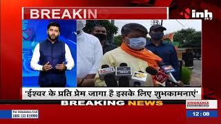 Madhya Pradesh News || BJP Leader Kailash Vijayvargiya ने Former CM Kamal Nath पर साधा निशाना