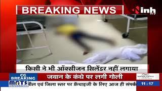 Chhattisgarh News || Jagdalpur में मानवता शर्मसार, अस्पताल के बाहर जमीन पर तड़पता रहा Corona Patient