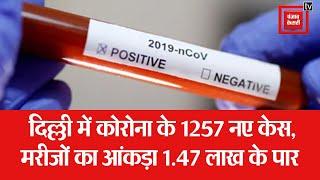 दिल्ली में 24 घंटे में कोरोना से गई 8 लोगों की जान, CM केजरीवाल ने कहा- कोशिश है 1 भी मौत न हो