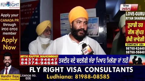 Amritsar में Police से तंग आकर नौजवान ने की खुदकुशी,परिवार वालो ने थाने का घिराव कर की इंसाफ की मांग