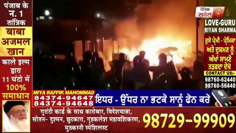 Bengaluru में भड़की हिंसक भीड़ ने 60 Police मुलाज़िम किए ज़ख़्मी, 2 लोगों की मौत