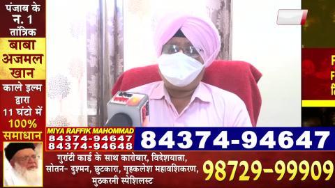 Gurdaspur में कुछ ही देर में Students के हाथ में होंगे CM Captain के Smart Phones