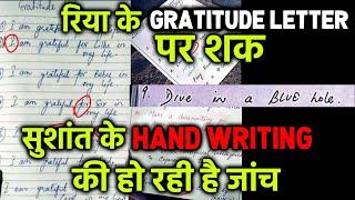 Breaking: Rhea Par Shak, Sushant Ke Gratitude Letter Ki Hogi Janch, Handwriting Par Experts Ki Janch