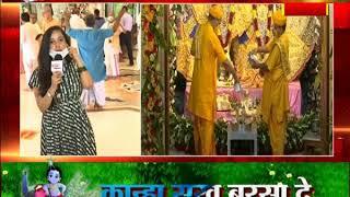 Krishna Janmashtami पर इस्कॉन मंदिर में इस बार जानें क्या हो रहा है खास