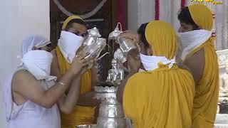 Jin Abhishek Gyanodaya Tirth, Kekri,Rajasthan | जिन अभिषेक गुनोदय तीर्थ,राजस्थान |Date:- 20/7/20