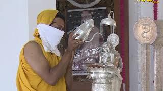 Jin Abhishek Gyanodaya Tirth, Kekri,Rajasthan | जिन अभिषेक गुनोदय तीर्थ,राजस्थान |Date:- 28/7/20