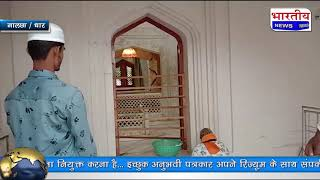 नालछा स्थित प्रसिद्ध नजमुद्दीन शाह क़लन्दर की दरगाह पर हर वर्ष होने वाले उर्स के कार्यक्रम हुए निरस्त