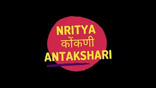 Are you ready for Konkani Nritya (Dance) Antakshari? Watch This To Find out more