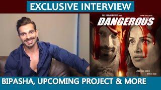 Karan Singh Grover Exclusive Interview | Dangerous | Bipasha Basu