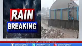 કાંકરેજમાં મેઘરાજાની ધમાકેદાર એન્ટ્રી   Kankrej   Rain   Monsoon