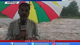પાવી જેતપુર : ભારજ નદીમાં ઘોડાપૂર   Chhota Udepur   Pavi jetpur   Bharaj Nadi   Rain   Monsoon