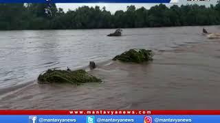 છોટાઉદેપુરઃ મેરીયા નદીમાં પુર જેવી સ્થિતિ   Chhota Udepur   Meriya Nadi   Rain   Monsoon