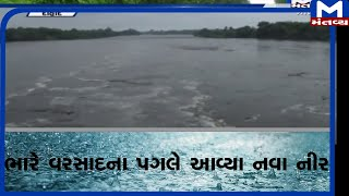 Dahod: ભારે વરસાદના કારણે પાનમ નદીમાં આવ્યા નવા નીર  | Dahod    | Rain | Monsoon