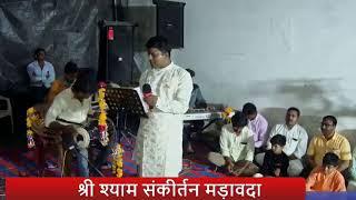 Janmashtami Special | Shri Krishna Bhajan | कृष्ण जन्मोत्सव एवं श्री श्याम संकीर्तन || LIVE