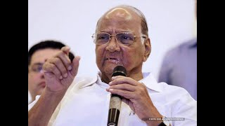 Sushant Singh death case: 'We have full faith in Mumbai Police', says NCP Chief Sharad Pawar